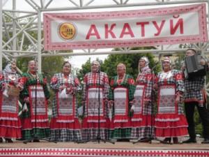 Программой празднования в этом году заявлен концерт национальных коллективов художественной самодеятельности.