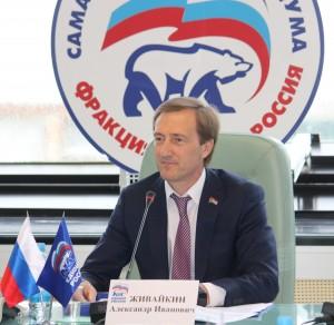 Живайкин: Приоритетными окажутся те инвестиционные кредиты, которые будут создавать рабочие места и работать на благополучие российских семей.