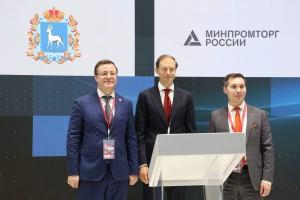 В рамках соглашения в Самарской области создадут лабораторию для испытаний и сертификации электротехнической продукции по стандартам МЭК.