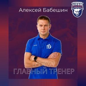 """В прошлом сезоне онработал старшим тренером московского """"Динамо""""."""