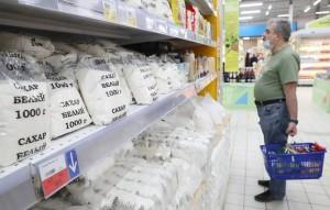 Чтобы защитить потребителей на внутреннем рынке от роста цен.