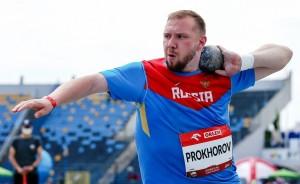 Никита Прохоров -чемпион Европы.