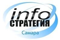 В Самаре пройдёт международная конференция Инфо-Стратегия 2021: Общество. Государство. Образование»