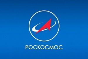 Концепция российской орбитальной станции у Роскосмоса готова