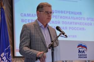 В регионе стартовала работа над программным документом, с которым «Единая Россия» выступит на осенних выборах в Госдуму и Губернскую думу.