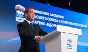 Дмитрий Медведев: Единая Россия в сложных условиях решала важнейшие для страны и людей задачи