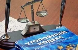 Телефонная шутка обернулась для жителя Чапаевска уголовным делом