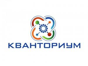 Благодаря занятиям в самарском «Кванториуме» юные программисты победили в международной олимпиаде