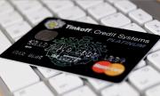 Где удобно и безопасно обменивать электронные деньги?