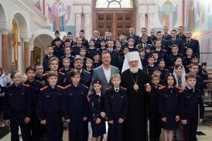 Самарский казачий кадетский корпус объявил набор на обучение