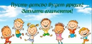 В Самарском регионе завершилась акция Судебные приставы — детям