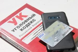 Житель Октябрьска расплачивался в магазинах чужой банковской картой