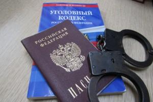 Жительница Кинеля незаконно регистрировала иностранцев