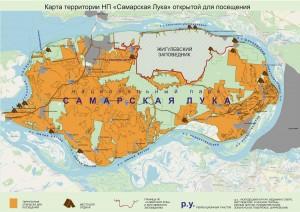 Принято решение немного «перекроить» карту национального парка «Самарская Лука»