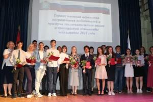 Самарский центр для одаренных детей «Вега» подготовил 5 победителей и призеров заключительного этапа Всероссийской олимпиады школьников.