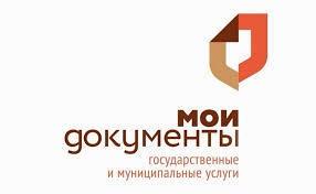 Елена Лапушкина поздравила МФЦ с юбилеем основания