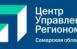 4167 сообщений из открытых источников зафиксировали специалисты ЦУР Самарской области в разгар первого летнего месяца.