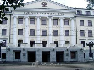 Выборы в региональный парламент состоятся в единый день голосования 19 сентября 2021 года.