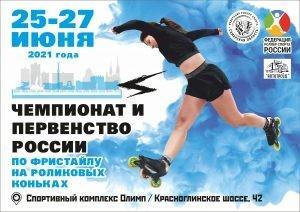 Ожидается порядка 160 участников из 13 регионов России.