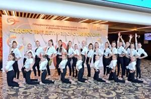 Финал собрал более 640 коллективов из 57 субъектов РФ.