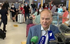Заявил в воскресенье журналистам посол РФ в США Анатолий Антонов по прибытии из России.