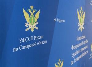 В Жигулевске ликвидировали свалку бытовых отходов
