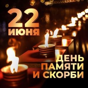 Цель проекта «Без срока давности» - сохранение исторической памяти о трагедии мирных советских людей, ставших жертвами военных преступлений нацистов.
