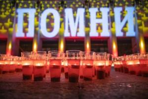 Жителей Самарской области пригласили на онлайн-программу ко Дню памяти и скорби