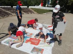 Энергетики «Т Плюс» провели игру по энергобезопасности в детском оздоровительном лагере «Циолковский»