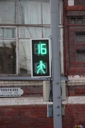 В России разработали светофор с функцией распознавания лиц