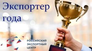 Принять участие в конкурсе смогут действующие организации без задолженностей по налогам и страховым взносам.