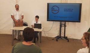 На встрече с жителями рассказали о возможностях и преимуществах получения услуг в электронном виде, как пользоваться региональным порталом Госуслуг.