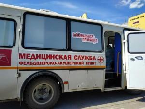 Сегодня там работал передвижной фельдшерско-акушерский пункт Волжского района.