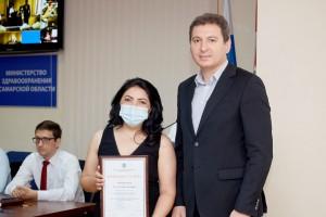 Также награды получили 5 сотрудников министерства здравоохранения Самарской области.