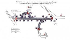 Временное ограничение движения транспорта вводится на ряде самарских дорог