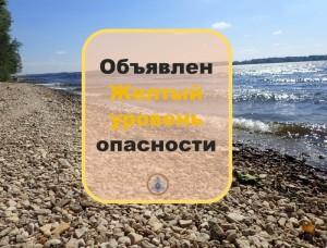 Объявлен желтый уровень опасности из-за грозы в Самарской области
