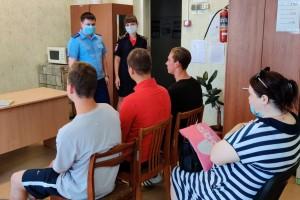В филиалах УИИ для подростков и их родителей организованы лекции, профилактические беседы, различные тренинги.