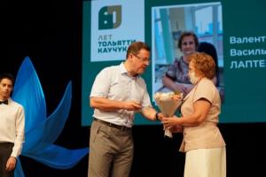 Дмитрий Азаров поблагодарил коллектив за значимые достижения, огромный вклад в экономику региона.
