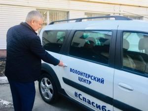 В «Единой России» объявили о создании единого волонтерского штаба