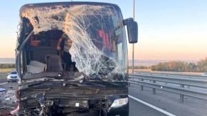 Туристический автобус ехализ Крыма в Тольятти и разбился в Ростовской области