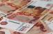 Средства будут выделены из Резервного фонда Правительства РФ.