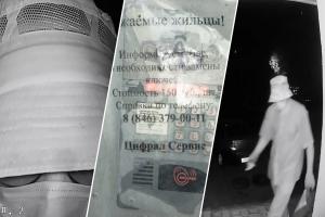 В Самаре неизвестный в панаме испортил 36 умных домофонов