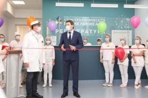 В поликлинике улучшили условия для пациентов и сотрудников.