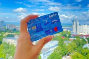 На данный момент проводится тестирование и откладка финансовых и нефинансовых сервисов карты жителя Самарской области от Газпромбанка.