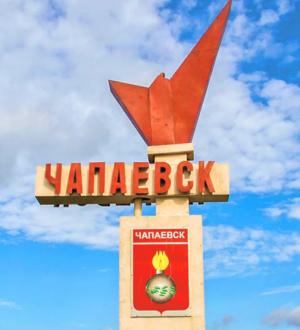 На территории Особой экономической зоны «Чапаевск»планируется создать более трех тысяч рабочих мест.