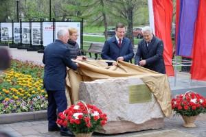 Осенью на Аллее трудовой славы будет установлен памятный знак, символизирующий трудовую доблесть Самары-Куйбышева.