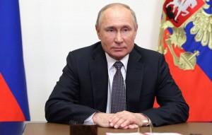 Реализация документа будет способствовать повышению качества жизни и благосостояния россиян, укреплению обороноспособности страны, единства и сплоченности российского общества.