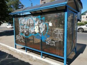 Сызранцев заставят смывать неприличные рисунки на улицах