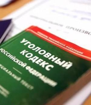 В Самарском регионе задержан мошенник из Ульяновской области