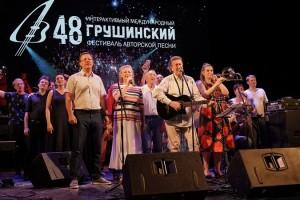 В Самарской области завершился 48-й Грушинский фестиваль